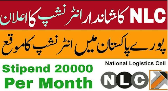 Apply Online NLC Internship 2019 Fully Paid Internship Program-Monthly Stipend 20,000/-