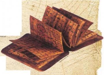 Belajar Membaca Kembali Naskah Kuno