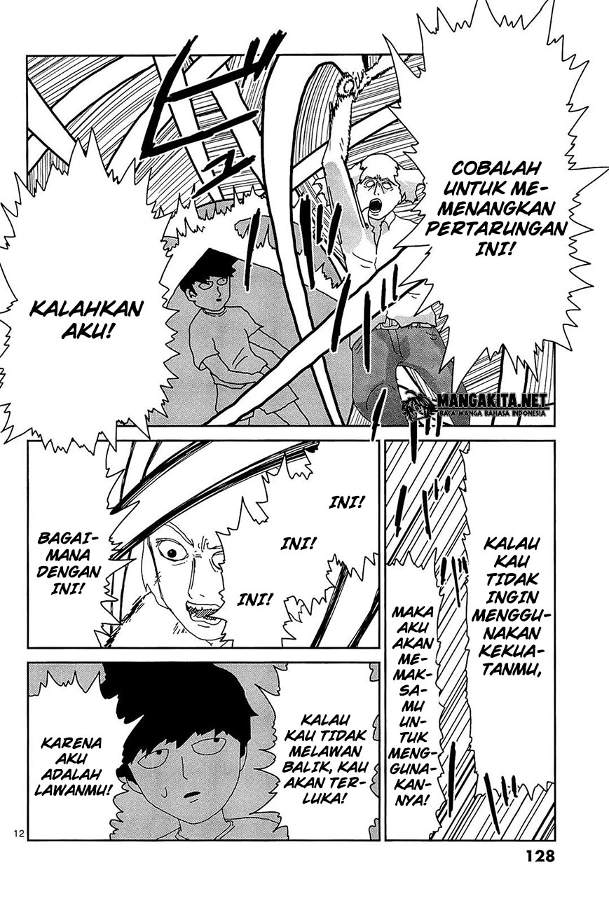 Mob Psycho 100 Chapter 16-12