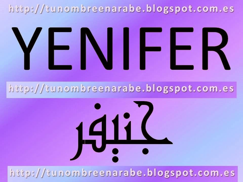 Nombres en Arabe YENIFER para tatuajes
