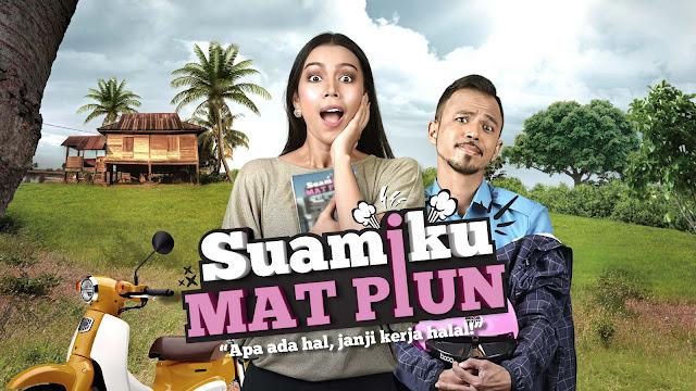 Drama Suamiku Mat Piun Lakonan Along Cham, Sharifah Sakinah, Mark Adam