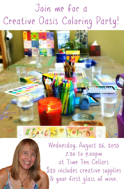 Creative Oasis™: Join Me for a Creative Oasis Coloring Party!