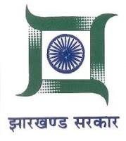 MGNREGA, Govt. of Jharkhand, Jharkhand, Rojgar Sevak, 12th, freejobalert, Sarkari Naukri, Latest Jobs, mgnrega logo