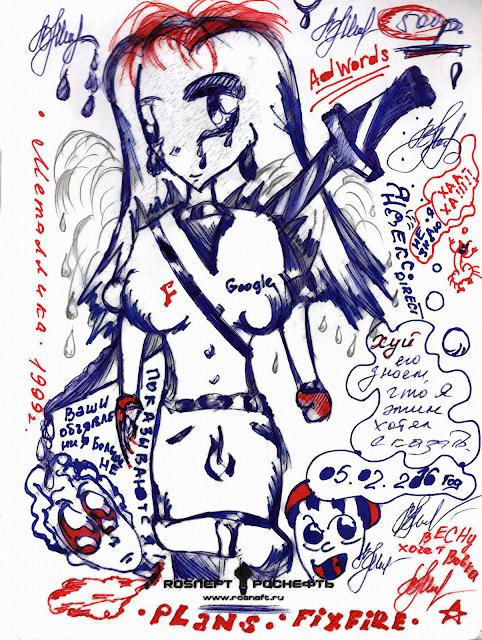 Психоделия в каракулях: «Возрождение Вовки» (05.02.2016 г.)