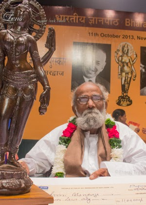 Jnanpith award 2012 to Ravuri Bharadwaja