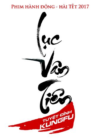 Lục Vân Tiên Tuyệt Đỉnh Kung Fu