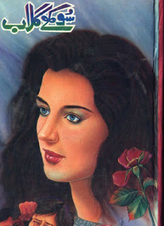 Sookhay Gulab Novel By M.A Rahat