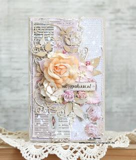 открытка в нежных тонах, wedding cards, открытка своими руками, открытка на день рождение