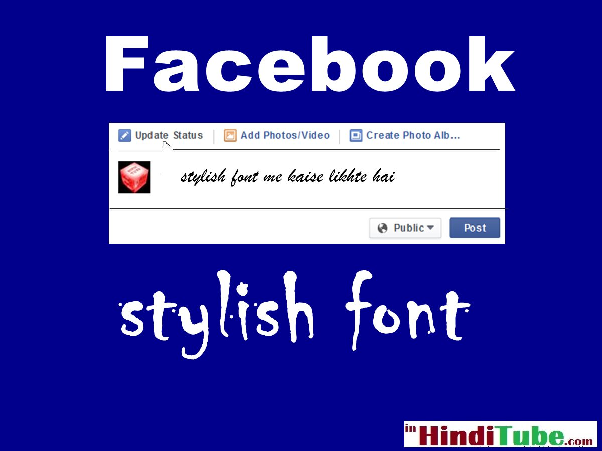 Buy Text stylish for fb comments pictures trends