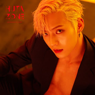 Lee Minhyuk (HUTA) – You too? Me too! (너도? 나도!) (Feat. Soyeon) Lyrics
