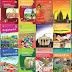 Download dan Cetak Sendiri Buku Mata Pelajaran SD, SMP dan SMA