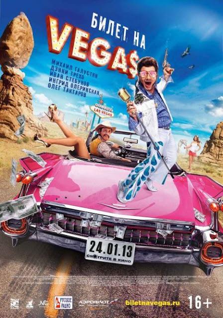 Ticket to Vegas Bilet na Vegas (2013) ταινιες online seires xrysoi greek subs