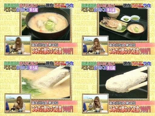 50 เมนูอาหารญี่ปุ่น