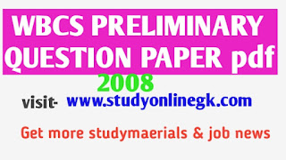 WBCS PRELIMINARY LAST 10 YEARS QUESTION PAPER PDF WITH ANSWER DOWNLOAD