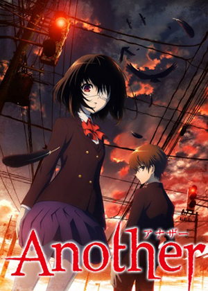 Another [12/12] [HDL] 110MB [Sub Español] [MEGA]