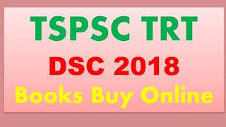 TSPSC TRT 2018 Books Buy Online