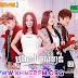 M Production CD Vol 61 [Bong Nov Tae Somkhan]