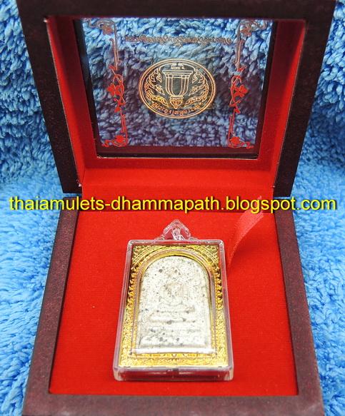 Legend Thai Amulets傳奇泰佛牌: Wat Rakhang 瓦拉康-超級帕崇迪Pim Derm Kru 與廟殼 BE 2556.