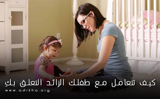 ام تلاعب ابنتها