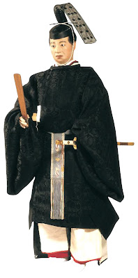 Ceremonial dress for civil official.