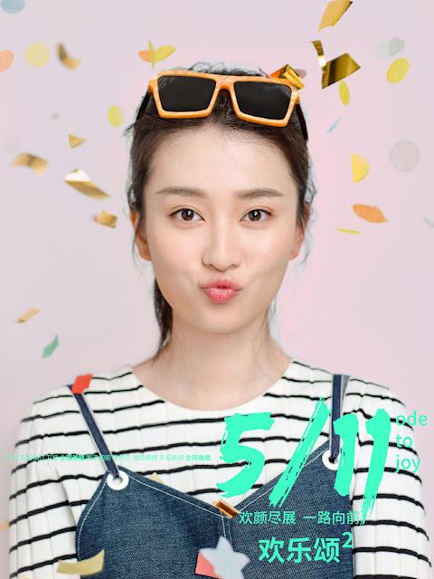 Ode to Joy Season 2 c-drama Qiao Xin