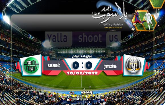 اهداف مباراة يوفنتوس وساسولو اليوم بتاريخ 10-02-2019 الدوري الايطالي