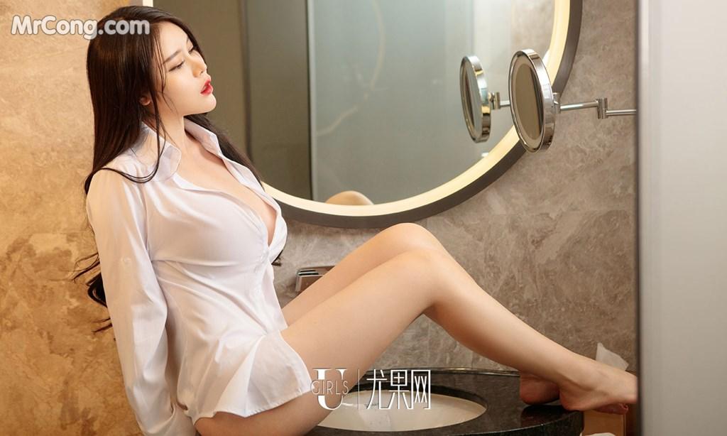 Image UGIRLS-Ai-You-Wu-App-No.901-Dai-Nuo-Xin-MrCong.com-026 in post UGIRLS – Ai You Wu App No.901: Người mẫu Dai Nuo Xin (黛诺欣) (40 ảnh)