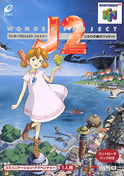 Wonder ProjectJ2roms n64