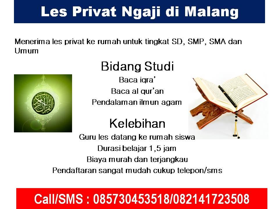 Brosur Les Privat Ngaji Best Choice Malang Les Privat Mengaji