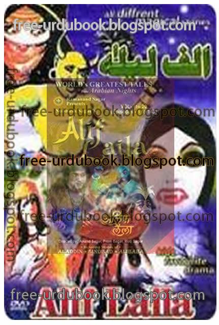 Alif laila bangla pdf free download