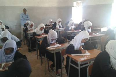 نتيجة الاساس ولاية دارفور 2018 نتائج الثامن ولاية غرب دارفور - ولاية شمال دارفور - ولاية وسط  دارفور- ولاية شرق دارفور