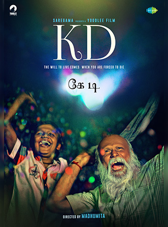 KD (2019) Tamil 720p WEB-DL x264 AC3 1.3GB