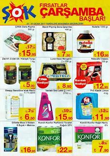 http://marketaktuelleri.blogspot.com.tr/2017/01/20-ocak-bim-market-aktuel-urunleri-2.html