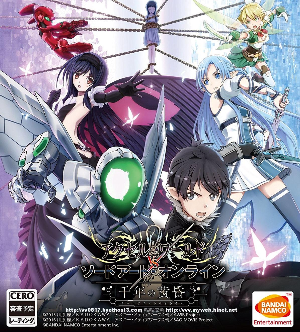 加速世界 VS 刀劍神域 千年的黃昏 Accel World VS. Sword Art Online Deluxe Edition 劇情完全攻略 | 喵喵笨兔