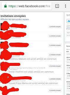 طريقة لمعرفة جميع الأشخاص الذين أرسلت إليهم طلبات الصداقة على الفيسبوك و التي لم يقبلوها