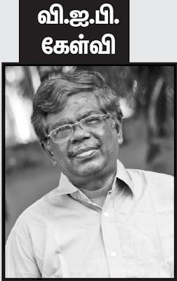 கே.சந்துரு சென்னை உயர் நீதிமன்ற நீதிபதி (ஓய்வு)
