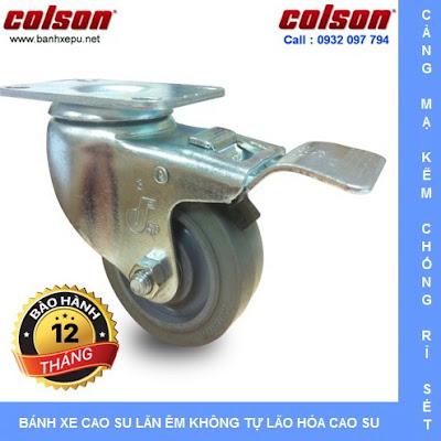 Bánh xe cao su có khóa phi 75 - 3 inch chịu lực 82kg | S2-3056-TPE-B4W www.banhxedayhang.net