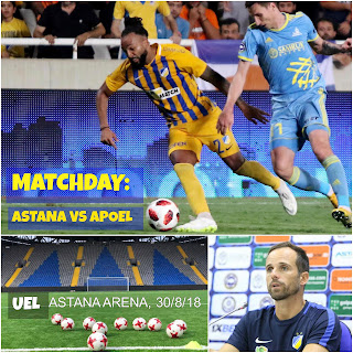MATCHDAY: Astana - ΑΠΟΕΛ «ΑΠΟΕΛ ΘΡΥΛΟΣ ΠΡΟΚΡΙΣΗ»