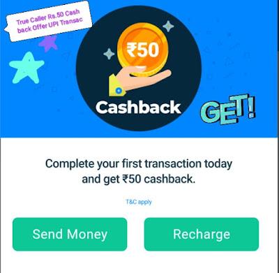 "True Caller Apk- True Caller UPI offer Rs.50 Cashback Do You First Transaction By ""Turecaller Pay App"" Today"