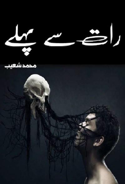 Raat Se Pehle Novel By Muhammad Shoaib Pdf Free Download