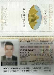 جواز سفر لارسالة للفيس بوك بسبب تعطيل حسابي