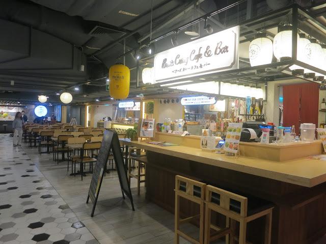 Japan Foods Garden