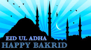 Bakra Eid FB Cover HD Images Downlaod