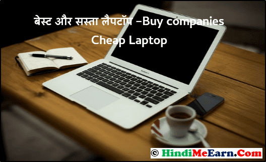 Buy companies Cheap Laptop
