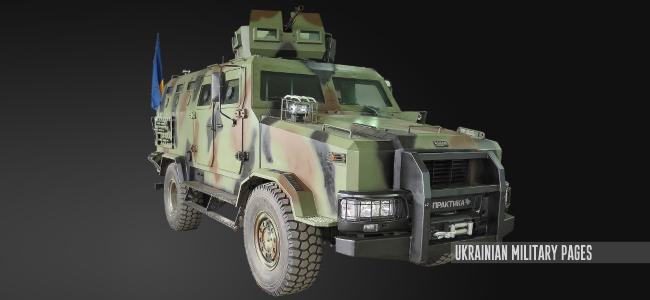 Багатоцільовий бронеавтомобіль «Козак-ІІ» (2015)