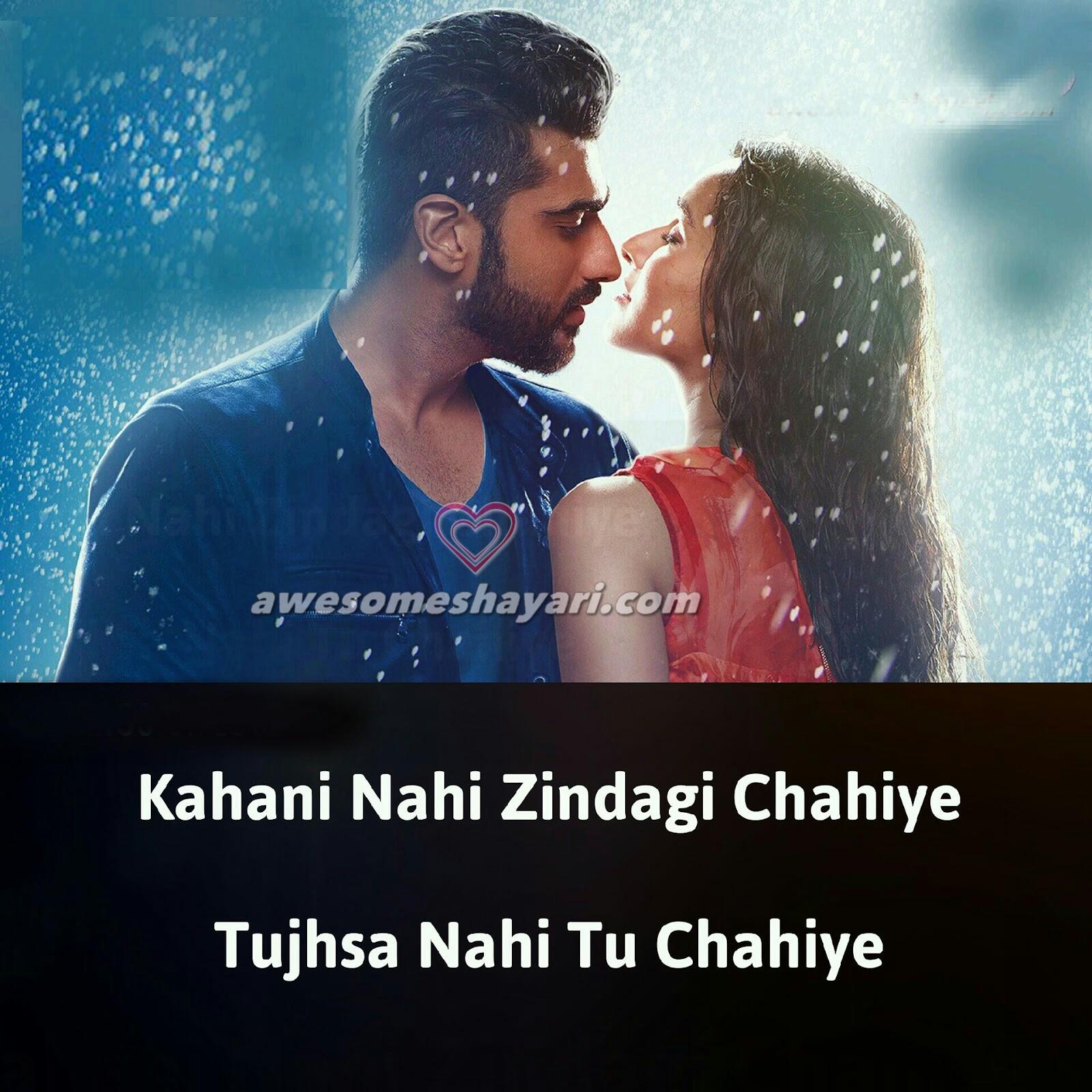 love shayari 2 line image