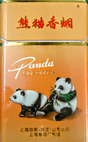 panda cigarettes packet