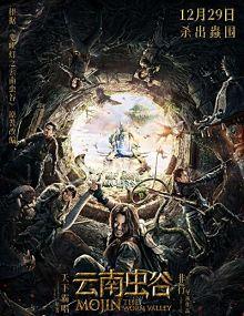 Sinopsis pemain genre Film Mojin The Worm Valley (2018)