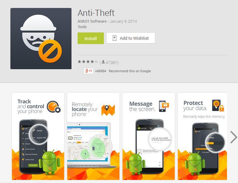 تطبيق Anti-Theft