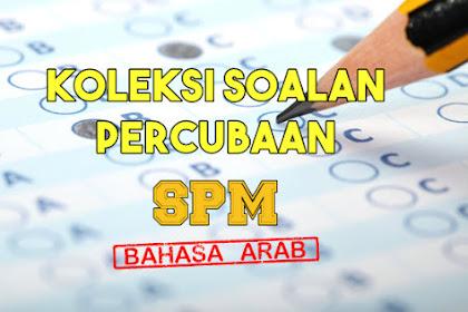 Trial Spm Kelantan 2020 Sains